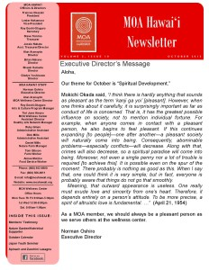 MOA Hawaii Newsletter - October 2015 Issue_Page_1
