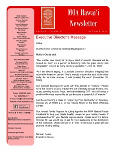 MOA Hawaii Newsletter - October Issue FINAL_Page_1